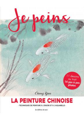 La peinture chinoise aux éditions de saxe