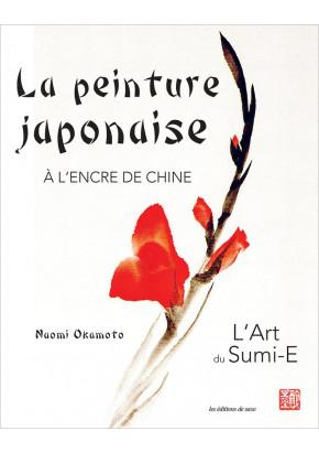 La peinture japonaise à l'encre de Chine