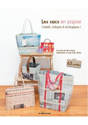 Les sacs en papier