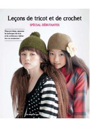 Leçons de tricot et de crochet