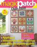 Dossiers : Appliqués + Vêtements et accessoires embellis de motifs quiltés