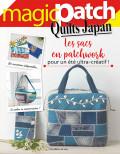 Les sacs en patchwork pour un été ultra-créatif ! - Patchwork - Magic Patch - éditions de saxe