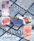 Découverte du Pojagi l'art Coréen